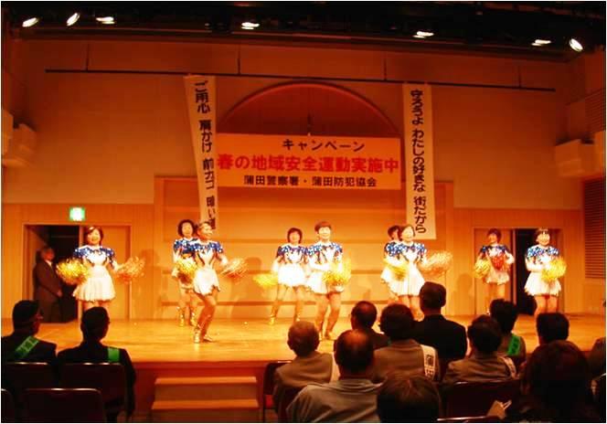 20060421_蒲田警察_春の地域安全運動キャンペーン_1