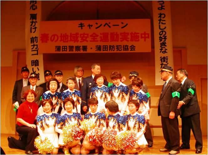 20060421_蒲田警察_春の地域安全運動キャンペーン_2