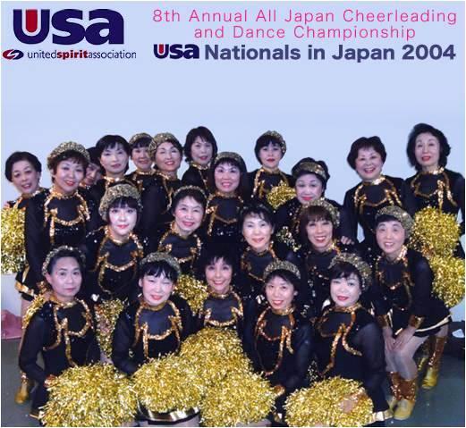 20040328_USAナショナルズ