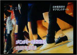 20041007_テレビ東京『朝は楽しく!スマイルサプリ』出演_1