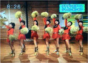 20041007_テレビ東京『朝は楽しく!スマイルサプリ』出演_2