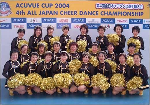 20041123_第4回全日本チアダンス選手権大会