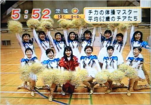 20050118_フジテレビ「めざましTV」