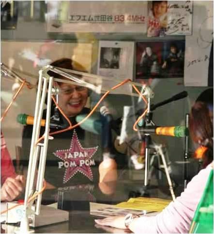 20051028_FM世田谷ラジオ出演