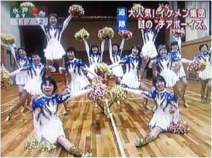20060210_テレビ朝日『スーパーJチャンネル』_1