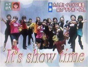 20060210_テレビ朝日『スーパーJチャンネル』_2