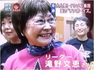 20060210_テレビ朝日『スーパーJチャンネル』_3