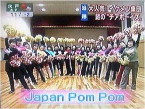 20060210_テレビ朝日『スーパーJチャンネル』_4