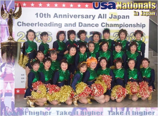 20060323_USAナショナルズ2006