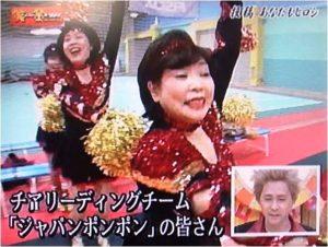 20060324_朝日放送『笑いの金メダル』_2