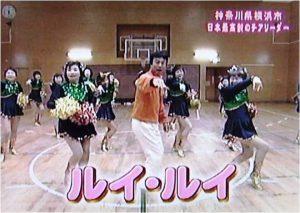 20060425_日本テレビ『おもいっきりテレビ』_1