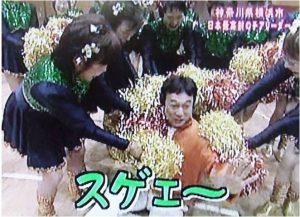 20060425_日本テレビ『おもいっきりテレビ』_2
