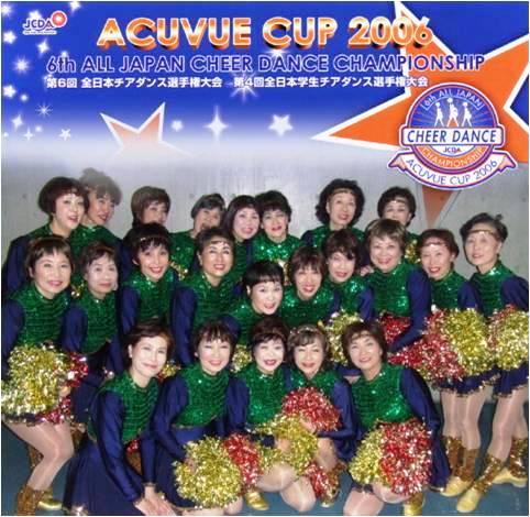 20061126_第6回全日本チアダンス選手権