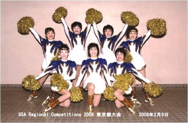 20080209_USAナショナルズ2008