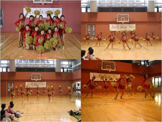 20081003_シニアフェスタ2008