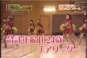 20090519_テレビ東京『洋七のがばいばあちゃんを探せ!』_7