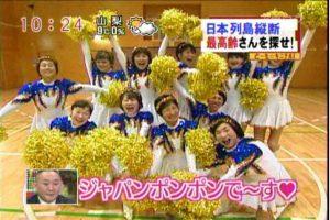 20100122_フジテレビ『どーもキニナル』_1