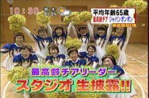 20100122_フジテレビ『どーもキニナル』_3