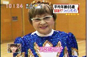 20100122_フジテレビ『どーもキニナル』_4