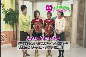 20100205_マッハ文朱の健やか達人倶楽部_1