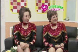20100205_マッハ文朱の健やか達人倶楽部_2