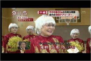20100506_朝日テレビ『スーパーモーニング』_1