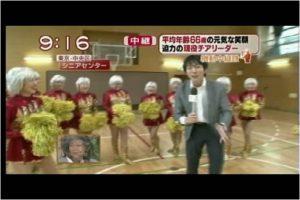 20100506_朝日テレビ『スーパーモーニング』_2