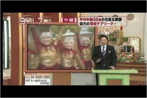 20100506_朝日テレビ『スーパーモーニング』_3