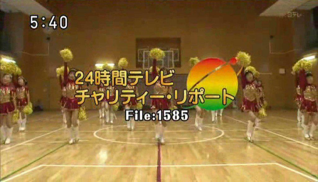 20110724_日本テレビ『24時間テレビリポート』 _1