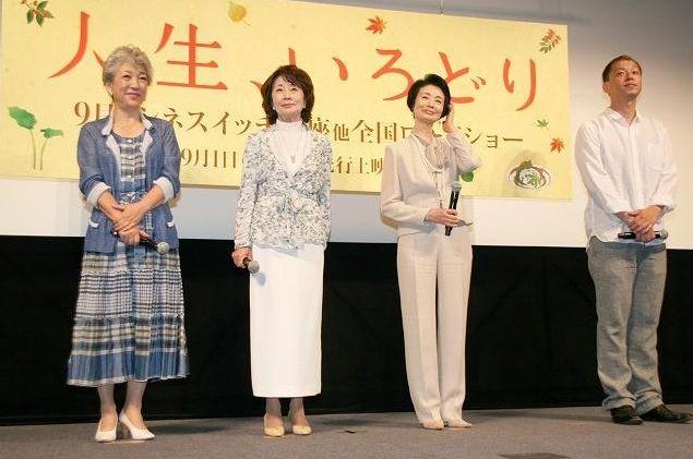 20120704_映画「人生いろどり」試写会_4