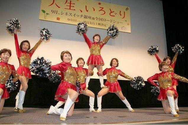 20120704_映画「人生いろどり」試写会_5