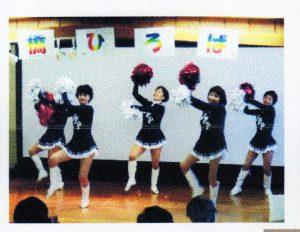 20130522_いきいき桜川館