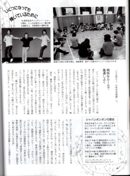 20140701_月刊 「清流 」8月号_2