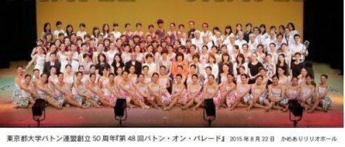 20150822 _第48回バトン・オン・パレード_2