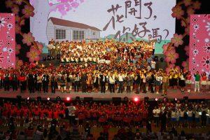 台湾集合写真_n